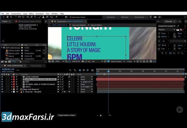 آموزش مقدماتی پریمیر پرو Adobe Premiere Pro beginner tutorial