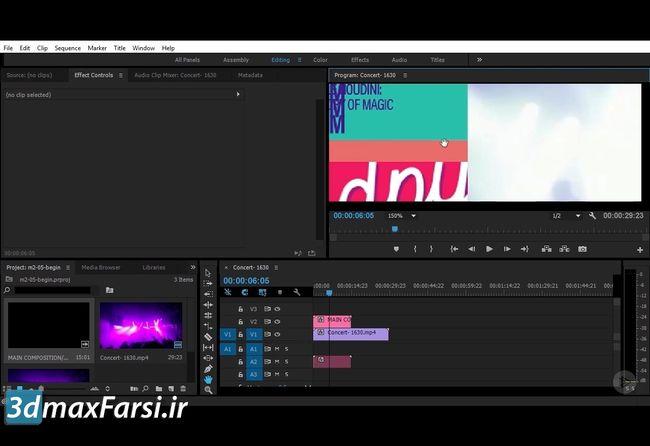 آشنایی با محیط پریمیر پرو سی سی Premiere pro tutorial 2019 interface