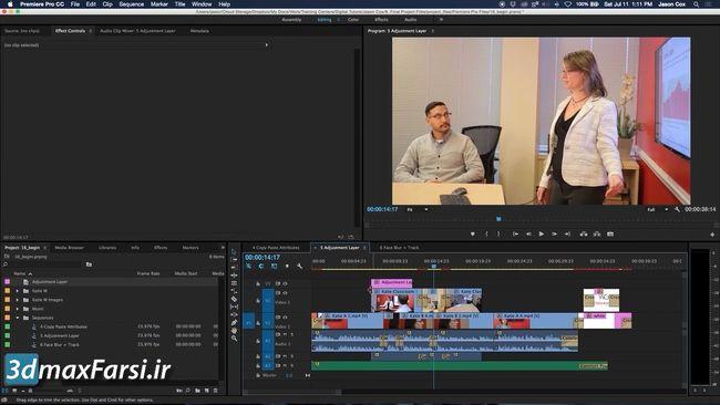 آموزش جامع نرم افزار پریمیر پرو سی سی premiere pro Next steps