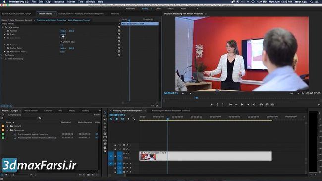 آموزش تصویری پریمیر پرو Premiere pro finished project in full
