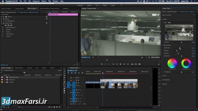 آموزش خروجی گرفتن پریمیر پرو premiere pro Batch exporting Adobe Media Encoder