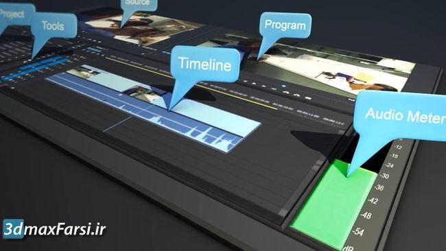آموزش خروجی گرفتن پروژه پریمیر پرو premiere pro Exporting project
