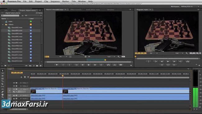 آموزش کار با تایتل های گرافیکی پریمیر پرو premiere pro Graphics Titler