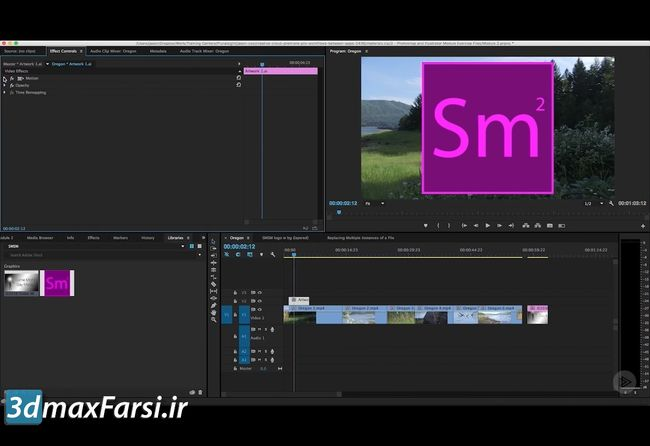 آموزش رندر پریمیر پرو خروجی گرفتن premiere pro rendering options