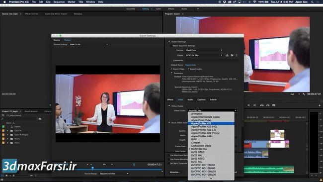 سرچ پریمیر premiere pro tutorial Performing searches