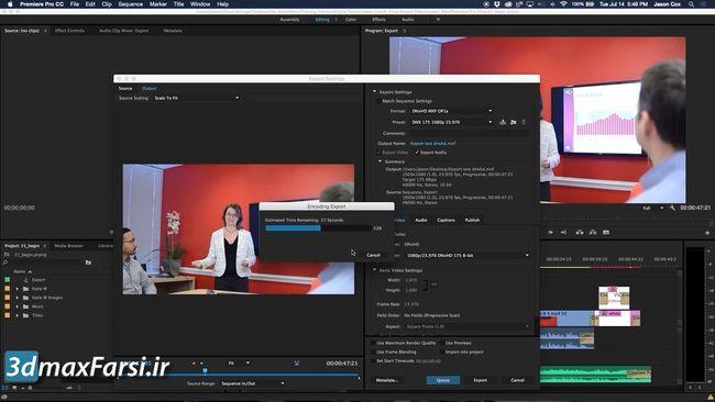 آموزش پریمیر پرو premiere pro tutorial Moving, copying, deleting assets